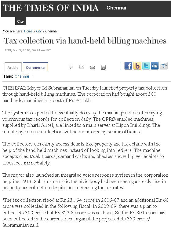 Tax Collection via Hand-held Billing Machines